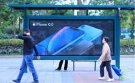 知名科技投资者:销量下降绝非苹果唯一的问题