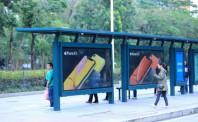 今日盘点:京东苏宁iPhone降价 或是苹果授权经销
