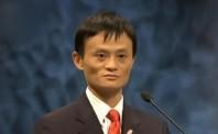 湖畔大学校长马云:学习他人失败,做企业家赢者