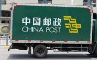 北京EMS中医药寄递服务将使用循环箱配送