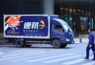 """国家邮政局:""""春节期间快递停运""""为假消息"""