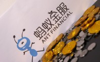 天弘基金规模下降 投资扩张拖累蚂蚁金服财报