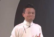 马云退休记:早已萌生退意 或慢慢淡出阿里