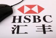 汇丰银行:去年用区块链技术结算2500亿美元外汇交易