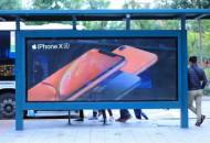 苹果供应商Dialog未受iPhone低迷影响:Q4营收达预期