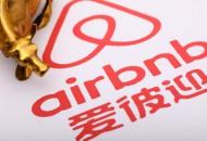 Airbnb宣布连续第二年实现盈利 正在准备上市