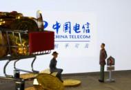 中国电信翼支付完成引战增资 上市进程或加快
