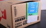"""菜鸟推""""零""""新增包装发展 绿色物流需多方共促"""