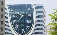 新宇钟表将获京东战略投资 钟表品牌拥抱电商谋发展