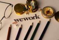 WeWork回应CEO租房给公司  已获批准并披露