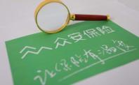 众安保险进军东南亚市场 建数字化保险销售平台