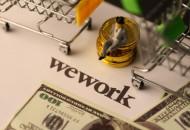 WeWork CEO将私人房产租给公司遭股东发对