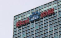百度成2019年央视春晚红包新赞助商