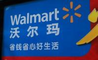 文安德:沃尔玛山姆会员商店将加强与京东电商合作