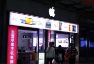 高通、苹果继续争斗:双方因软件问题闹翻