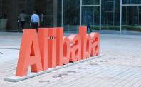 阿里巴巴开门:从新零售到商业操作系统