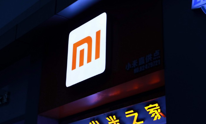 小米启动首次回购:称财务状况稳健 雷军持股数量上升-创意广告