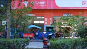 今日盘点:京东公布2019春节送货通知:全年无休 春节和平时速度一样快