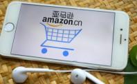 亚马逊深知用户想买啥 借此建立庞大广告业务