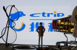 国内市场竞争加剧 OTA平台加速海外布局