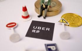 Uber探索共享单车的自动驾驶功能