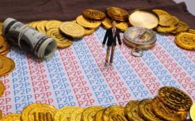 P2P资金无处存管 银行顾及声誉风险拒绝合作