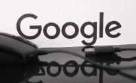 日本准备修订法律  以加强对谷歌等科技巨头的监管