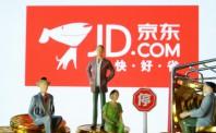 京东海囤全球将引入3家韩国免税店