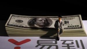 今日盘点:韬蕴资本欲抛包袱  半价甩卖易到股权