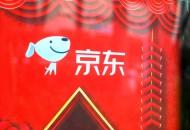 京东商城升级为零售子集团 管理团队亮相达沃斯