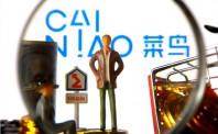 菜鸟全国首个机器人分拨中心南京启用