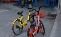 共享单车规范化 精细化运营成下半场竞争关键
