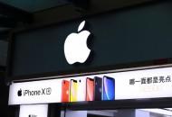 专访高通副总裁:继续寻求中国其他法院禁令阻止苹果产品销售