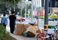 国家邮政局:12月快递服务问题有效申诉8721件