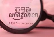 亚马逊第四季度营收724亿美元 净利同比增长62%