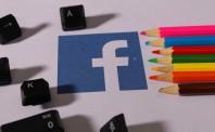 爱尔兰对Facebook发起七项数据调查