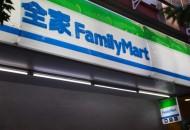 无印良品商品撤出日本全家便利店 双方结束合作
