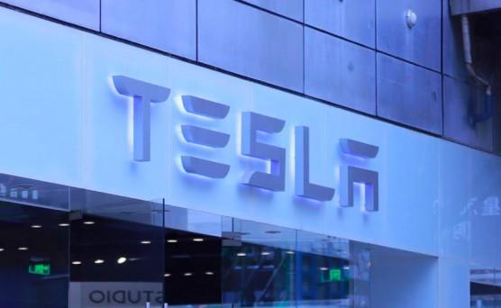 特斯拉在亚马逊开店 销售非汽车品牌产品