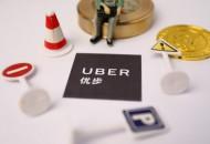 Uber隐秘的金矿:送餐服务如何变成了十亿美元业务?