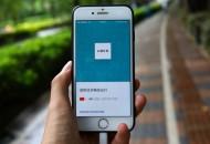 Uber新计划:不光能打车 还能提供其它交通工具