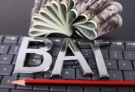 """互联网巨头争夺流量红利 BAT""""红包大战""""已耗资40亿"""
