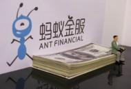 WorldFirst关闭美国业务 可能与被蚂蚁金服收购有关