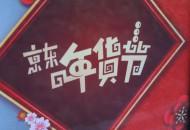 """春节消费大数据:90后""""有钱"""" 80后顾家 70后重知识"""