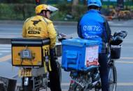 春节外卖订单与投诉同步增长 平台监管仍需加强
