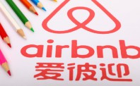 Airbnb再遇风波 上市进程或蒙阴影