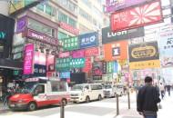 QFPay:春节期间香港跨境移动支付交易笔数激增304%