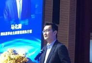 马化腾杨元庆为员工派发开工利是 多形式迎上班