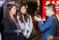 第十三届上海零售业大会暨2018中国零售创新峰会圆满落幕
