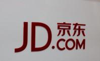 京东收购翠宫饭店 将改造成商用写字楼