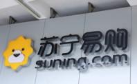 苏宁影城春节开业   改造升级仍在进行中